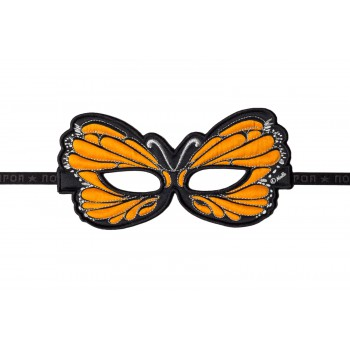 Orange Butterfly - Mask
